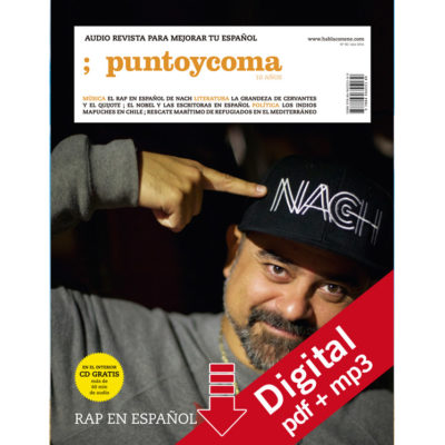 pyc58_digital